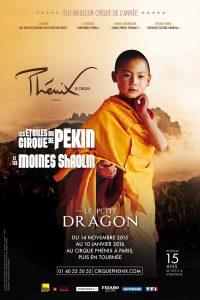 Le petit dragon cirque phenix