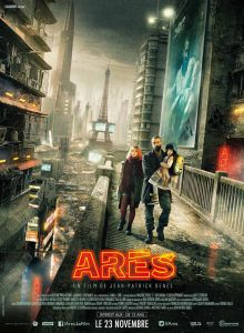ares_affiche